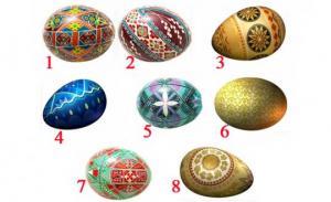 აირჩიეთ სააღდგომო კვერცხი და გაიგეთ ყველაფერი თქვენი ხასიათის შესახებ