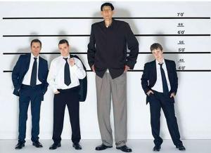 რისი თქმა შეუძლია სიმაღლეს თქვენს შესახებ? - პიროვნების ტესტი