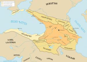 საქართველოს სამეფო