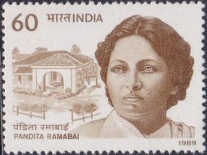 პანდიტა რამაბეი - პირველი ინდოელი ფემინისტი ქალი