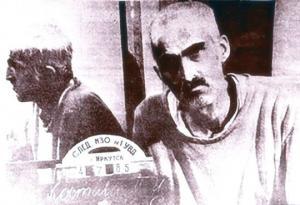 მერაბ კოსტავას განცხადება 1977 წელს საქართველოს სსრ სახ. უშიშროების კომიტეტის თავმჯდომარეს ალ. ინაურს