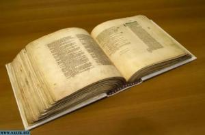 კოლბრინის ბიბლია-3600 წლის წინანდელი მანუსკრიპტი მსოფლიოს ალტერნატიული ისტორიით