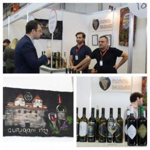 ღვინის მე-12 საერთაშორისო კონკურსზე გურჯაანის ღვინოებმა 37 მედალი მოიპოვა