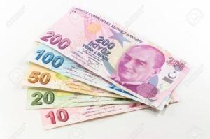 თურქეთის მთავრობა ბანკის რეზერვებიდან 46 მილიარდი ლირის დახარჯვას აპირებს.