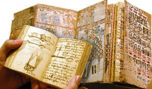 ძველი ცივილიზაციების დღიურები