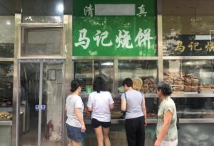ჩინეთის დედაქალაქში  მუსლიმური სიმბოლოები და  მაღაზია-რესტორნებზე არაბული წარწერები აიკრძალა