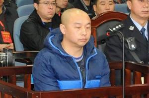 """ჩინეთში სიკვდილით დასაჯეს """"მომღიმარი მანიაკი"""""""