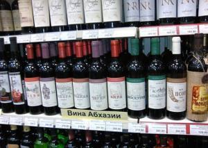 წელიწადში 20 მილიონი ბოთლი ღვინო აფხაზეთიდან რუსეთში.საიდან?