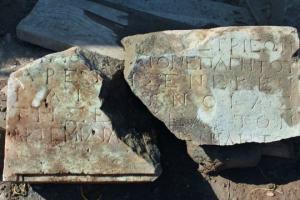 საბერძნეთში ღმერთებზე  უძველესი წარწერა იქნა გაშიფრული