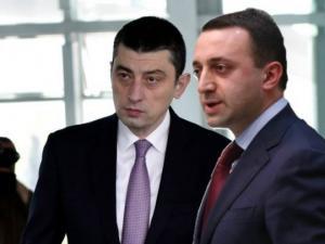 """""""გადაწყვეტილება მიღებულია, გიორგი გახარია პრემიერი, ირაკლი ღარიბაშვილი შს-მინისტრი"""""""