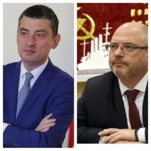 სერგეი გავრილოვის აზრით, მომავალ პრემიერ - მინისტრს სიმამაცე ეყოფა რუსეთთან მოლაპარაკებებისათვის