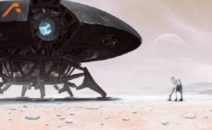 უცხოპლანეტელები უკვე სტუმრობდნენ დედამიწას-მეცნიერთა ჰიპოთეზა