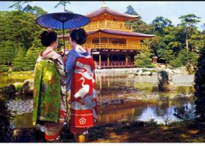 გაიგე  10 გამაოგნებელი ფაქტი იაპონიის შესახებ