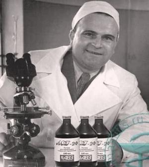 ახალგაზრდობის  საბჭოთა ელექსირი - წამალი, რომელიც პარტიამ 50 წელი გაასაიდუმლოა.
