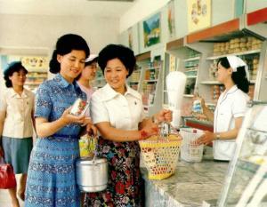 როგორ ცდილობდა ჩრდილოეთ კორეა შეექმნა სამოთხე დედამიწაზე,რეალურად კი საკუთარი ხალხი სიღატაკამდე მიიყვანა