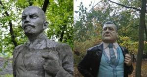 უკრაინაში ლენინის  ძეგლი პოროშენკოს ძეგლად გადააკეთეს
