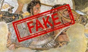 7 ისტორიული ფაქტი, რომელიც  ტყუილი აღმოჩნდა