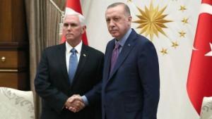 რაზე შეთანხმდნენ თურქეთი და ამერიკა და ვინ არის გამარჯვებული?