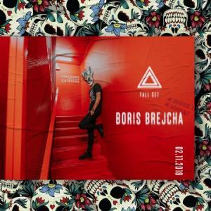 2 ნოემბერს Summer Set-ის მასშტაბური ჰელოუინი გაიმართება! სერიების მეორე ღონისძიებას Boris Brejcha-ს  მასპინძლობს