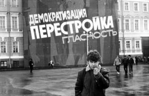 რუსეთში შესაძლოა შეღავათები დაუწესონ იმ პირებს, ვისაც 90-იანი წლების კრიზისი შეეხო