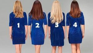 რომელი ქალია ყველაზე ახალგაზრდა? სწორი პასუხის გაცემა მხოლოდ ადამიანების 10%-ს შეუძლია