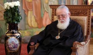 """""""პიდარასტიის, მამათმავლობის ცოდვითაა შეპყრობილი"""" - მეუფე პეტრე პატრიარქზე"""