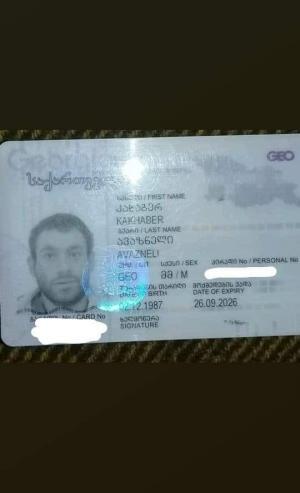 გორის რაინონის სოფელ-ტინისხიდში  32 წლის მამაკაცს კვირაზე მეტია ეძებენ