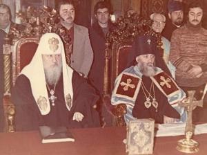 მე-12 საეკლესიო კრება: რუსეთის პატრიარქი პიმენი და კათოლიკოს-პატრიარქის მოსაყდრე, მიტროპოლიტი ილია შიოლაშვილი