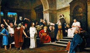 რა დაემართა პილატეს, ქრისტეს ჯვარცმის შემდეგ