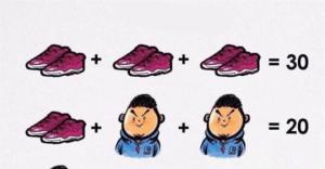 5 დამაბნეველი, თუმცა ძალიან მარტივი  გამოცანა ტვინის გასავარჯიშებლად (+ პასუხები)