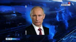 ვიდეო: რუსეთის პრეზიდენტი შესაძლო მსოფლიო კატასტროფაზე გვაფრთხილებს