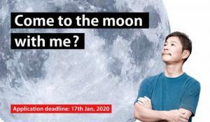 იაპონელი მილიარდერი ეძებს ქალს,მთვარეზე ერთად გასამგზავრებლად