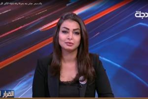 ვიდეო: იორდანიის  არხის ტელეწამყვანს პირდაპირ ეთერში აცნობეს ძმის სივდილი