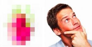 მხოლოდ მახვილი თვალის ადამიანები შეძლებენ ამ ხილის გამოცნობას პიქსელური სურათებით