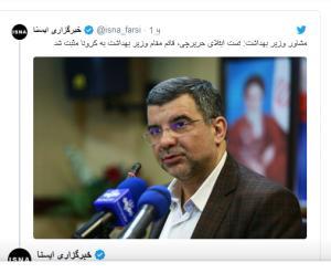 ირანის ჯანდაცვის მინისტრის მოადგილეს კორონავირუსი შეეყარა