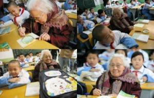გაიცანით 102 წლის მოსწავლე ჩინეთიდან