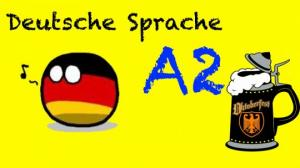 ტესტი: გერმანული ენა(დონე A1-A2+)