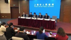 ჩინეთის ხელისუფლბამ სასიხარულო ინფორმაცია გაავრცელა