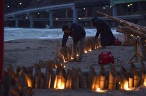 იაპონელებმა კარანტინში მყოფების გასამხნევებლად სანთლებისგან გულები დაანთეს