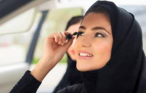 ამის დაჯერება თითქმის შეუძლებელია: 10 რამ, რაც საუდის არაბეთში  ქალებს კატეგორიულად ეკრძალებათ