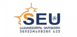 SEU-ს უპრეცედენტო გადაწყვეტილება სტუდენტებისთვის