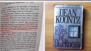 რა წერია 1981 წელს გამოცემულ რომანში, რომელსაც კორონავირუსზე წინასწარმეტყველებად მიიჩნევენ?