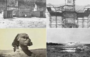 როგორ გამოიყურებოდა ისტორიული ადგილები ადრე და ახლა