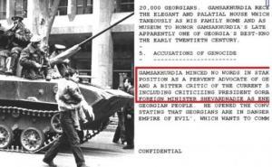 საიდუმლო მასალები, რომლებიც აშშ-ს საარქივო ფონდებში 9 აპრილის მოვლენებთან დაკავშირებით ინახება