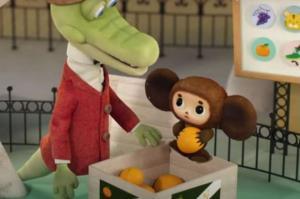 იაპონიაში გამოვიდა პოპულარული საბჭოთა მულტფილმის 3D ვერსია(ვიდეო)
