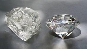 ყველაზე ძვირფასი ქვები დედამიწაზე (ალმასი რეიტინგში  მხოლოდ მეხუთეა)