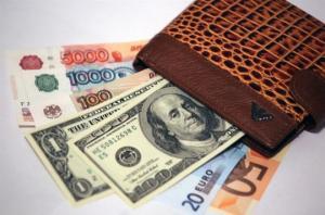 ყველაზე საინტერესო ფაქტები ფულის შესახებ (II ნაწილი)