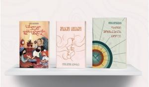 ზაფხულში საკითხავი ტოპ 10 წიგნი მხატვრული ლიტერატურის მოყვარულებისათვის