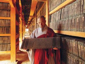სად მდებარეობს ბედისწერის ბიბლიოთეკა, სადაც მთელი კაცობრიობის ბედი პალმის ფირფიტებზეა  აღრიცხული