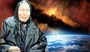 სიცოცხლე პლანეტა ვამფიმზე - ვანგას წინასწარმეტყველება კოსმოსურ სივრცეზე